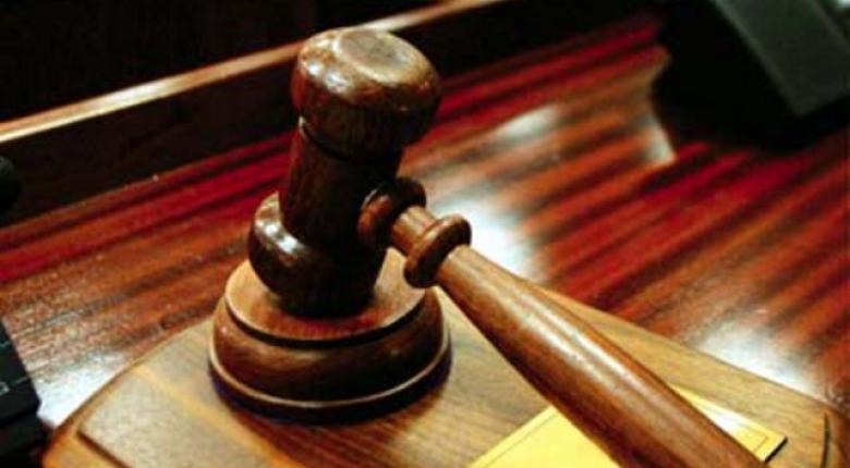 Μάχη στα δικαστήρια, ή…